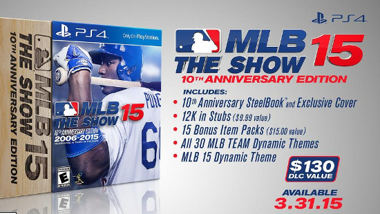 mlb15anniversaryedition